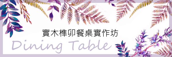 table0000a