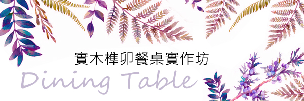 table0001