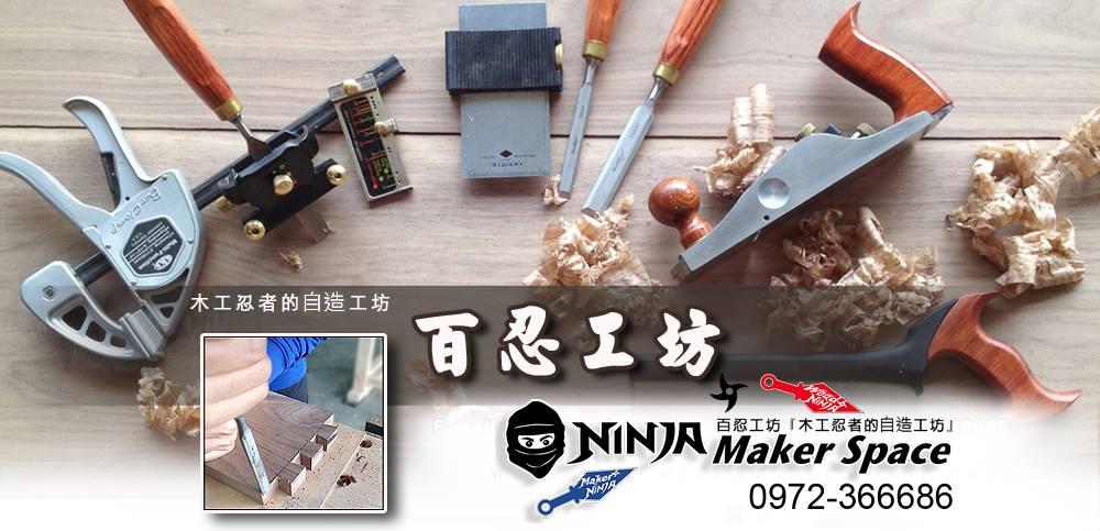ninja016
