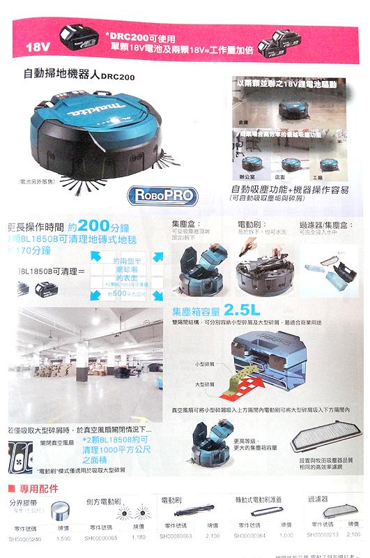 DSC08028
